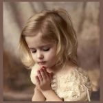 Вътрешното дете